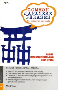 Image of Common Japanese Phrases : In Everyday Context
